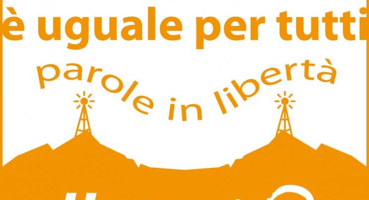logo ufficiale laboratorio carcere Ancona