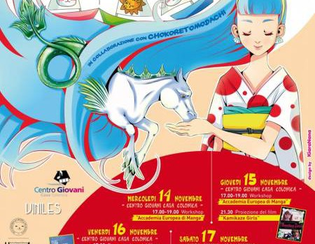 Locandina Piceno Nihon Manga 2012