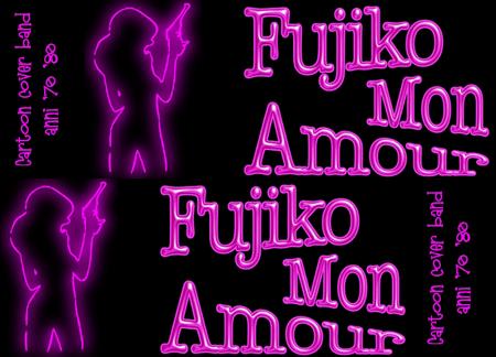 Fujiko Mon Amour